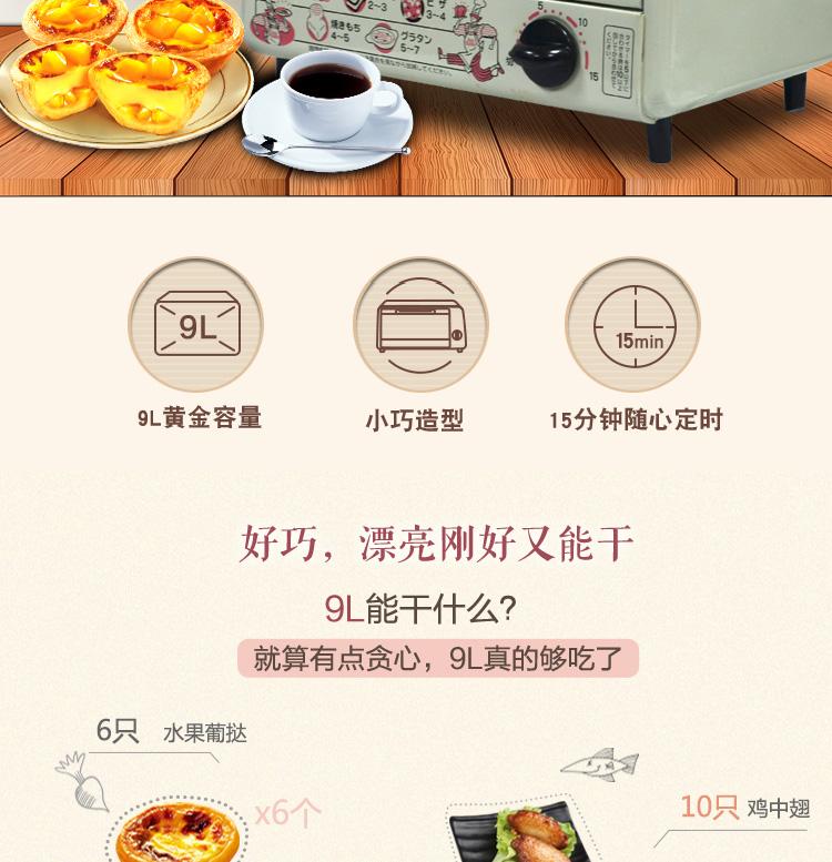 855电烤箱_02