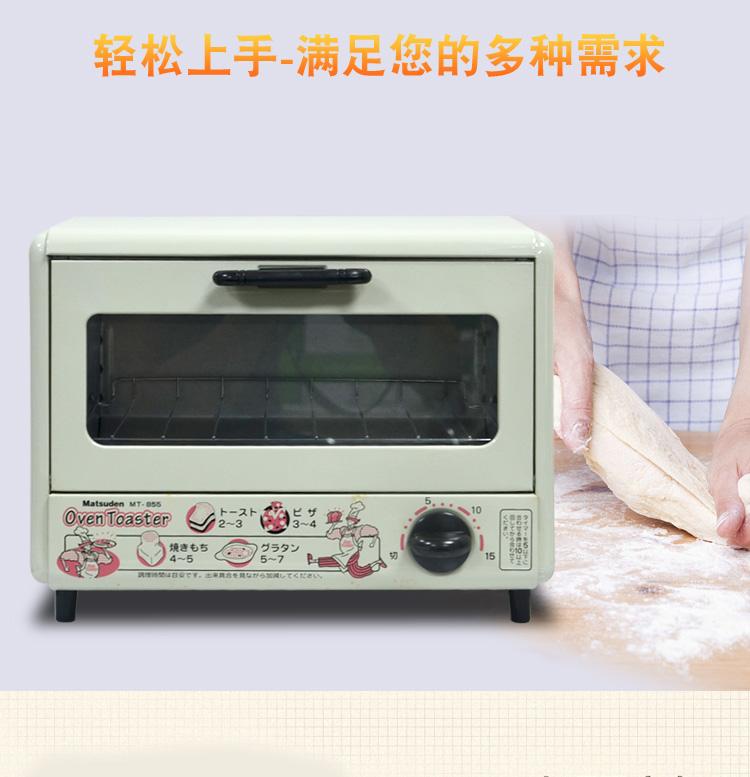 855电烤箱_04