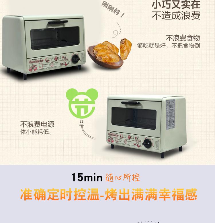 855电烤箱_05