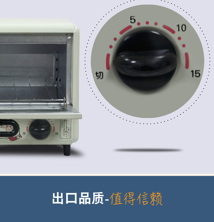 855电烤箱_06