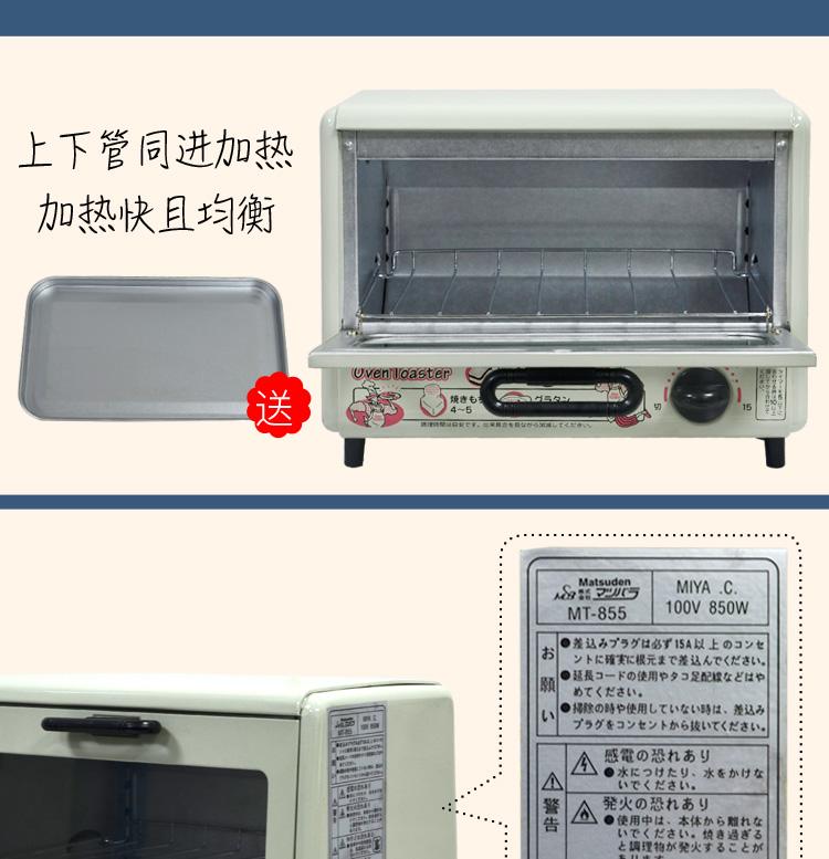 855电烤箱_07