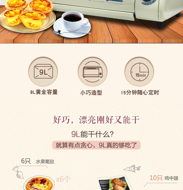240电烤箱_02
