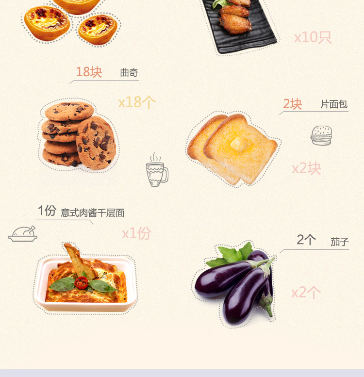 240电烤箱_03