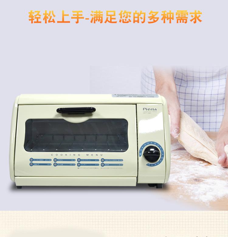 240电烤箱_04
