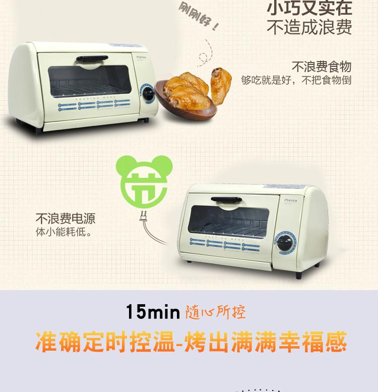 240电烤箱_05