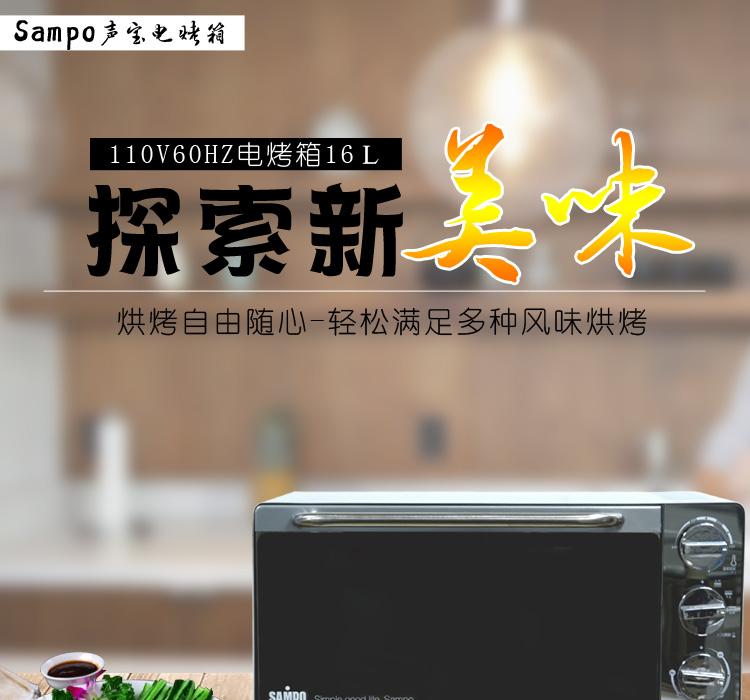 电烤箱_01