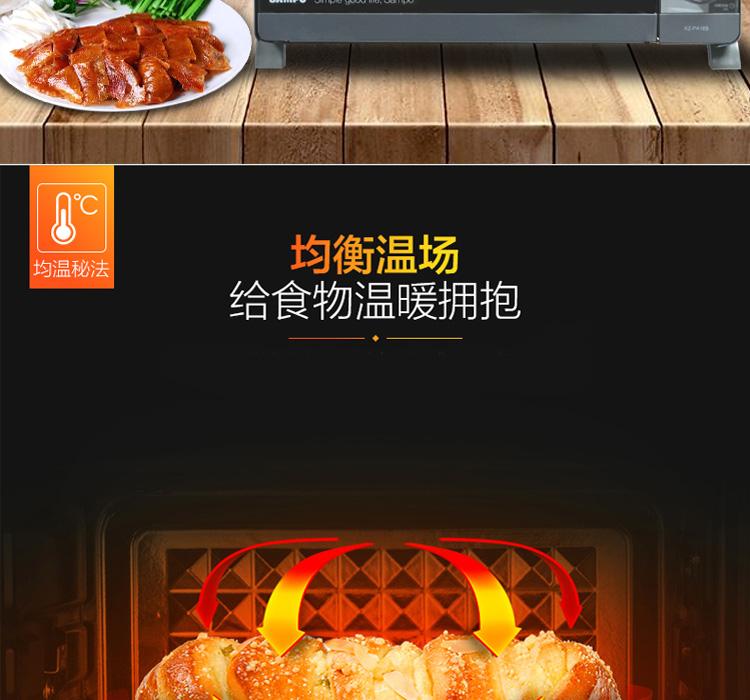 电烤箱_02
