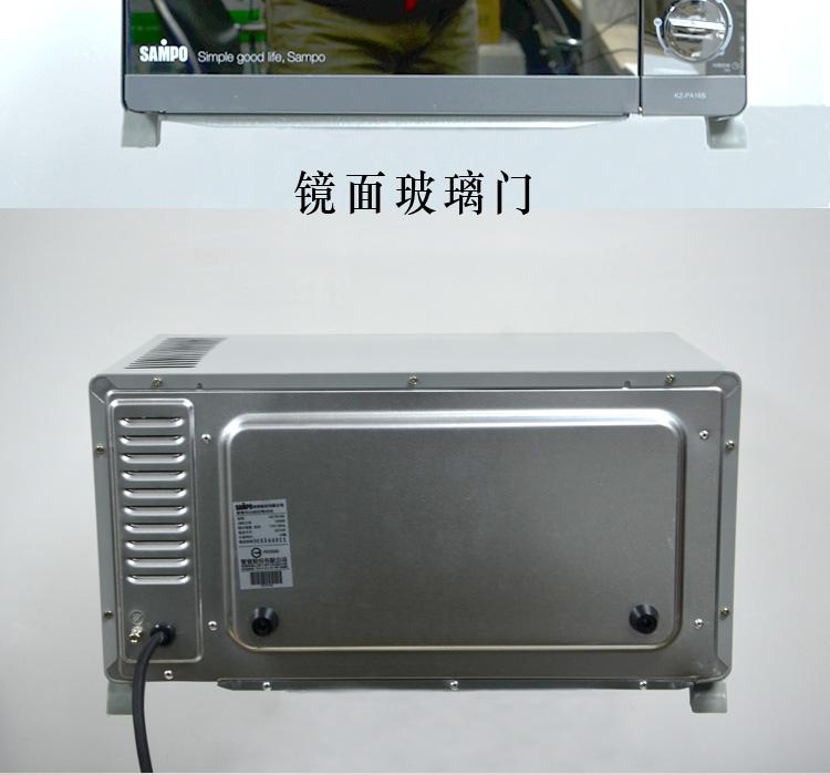 电烤箱_08