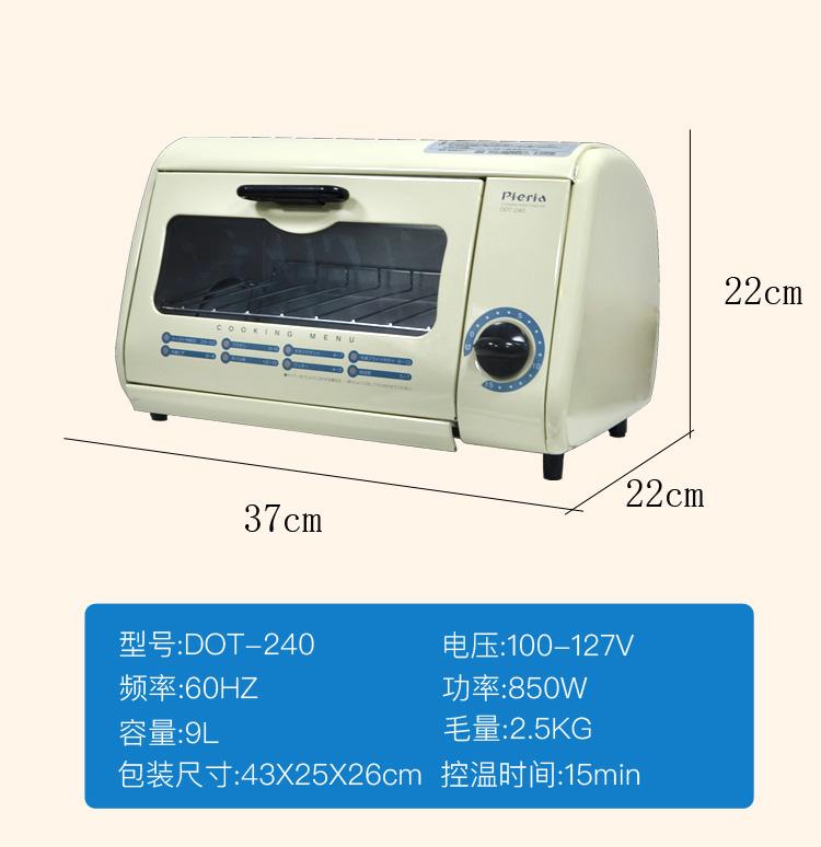 240电烤箱_10