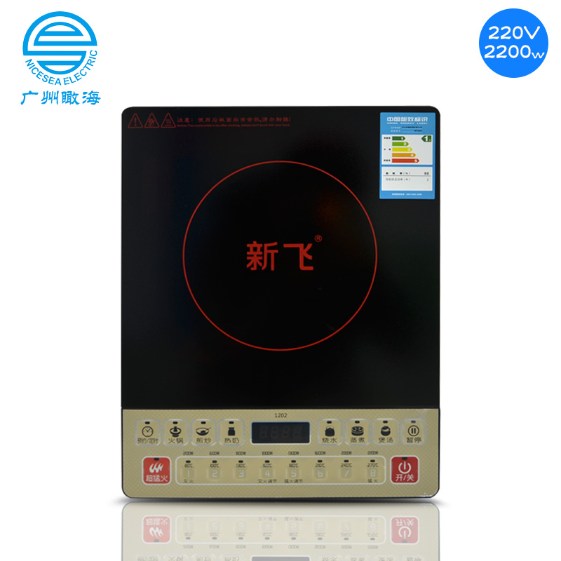 新飞外贸220V电磁炉定制火锅炉