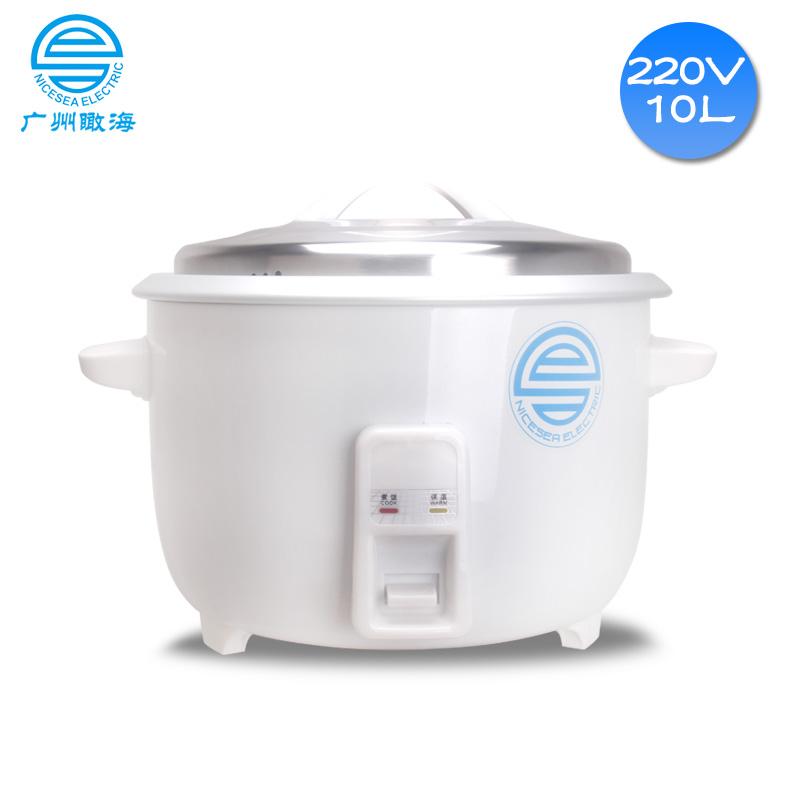 220V外贸船用电饭锅10L电饭煲