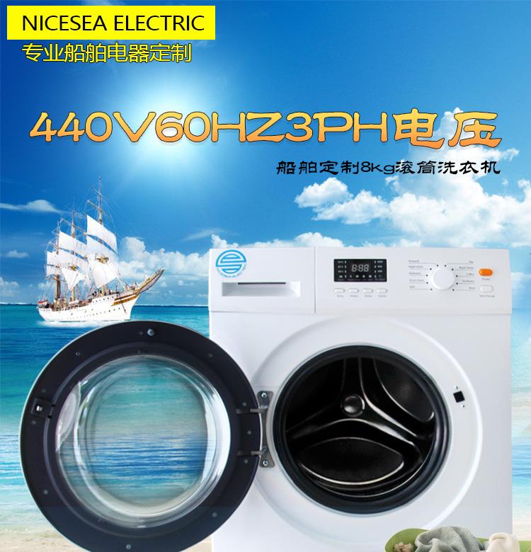 440滚筒洗衣机_01