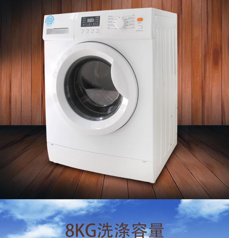 440滚筒洗衣机_03