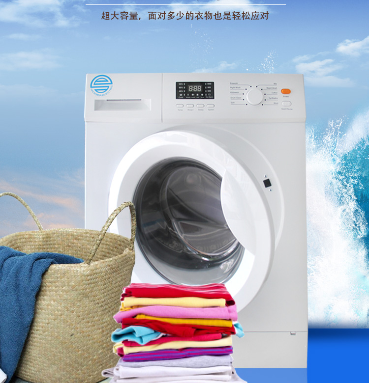 440滚筒洗衣机_04