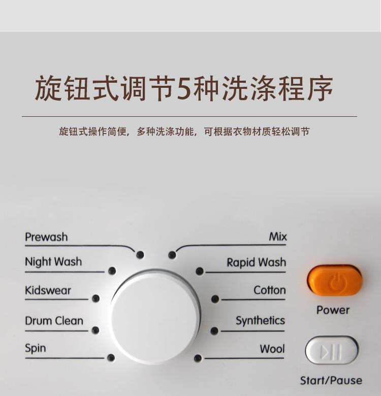 440滚筒洗衣机_06