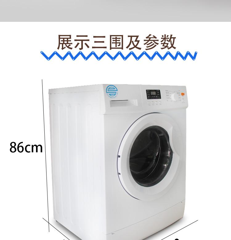 440滚筒洗衣机_07