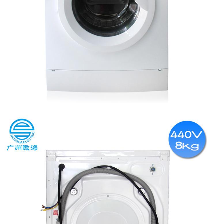 440滚筒洗衣机_09