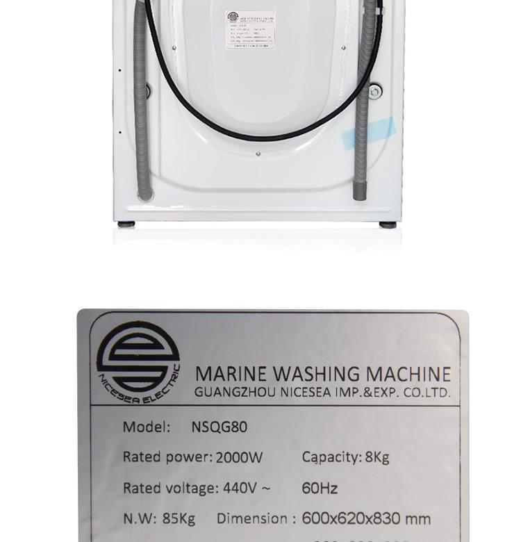 440滚筒洗衣机_10