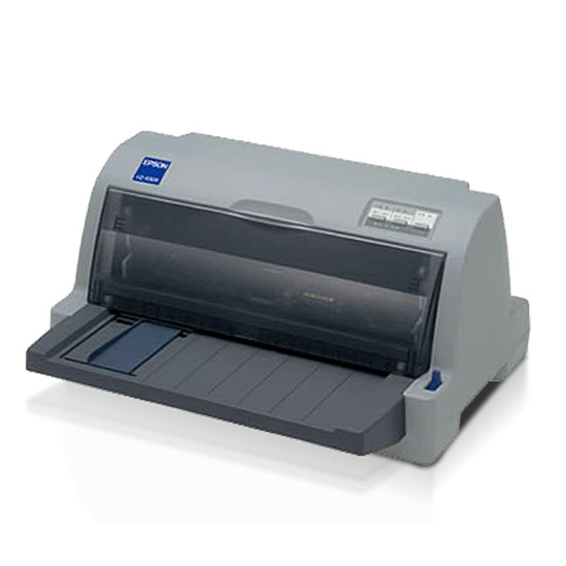 爱普生LQ-630K 针式打印机