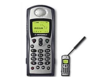 铱星卫星电话Iridium 9505A