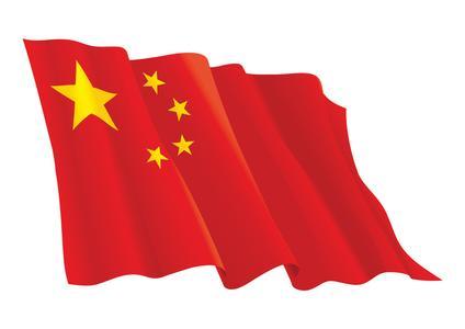 中国国旗 4#