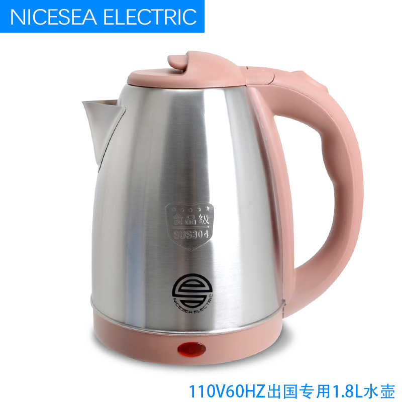 110V不锈钢电热水壶1.8L