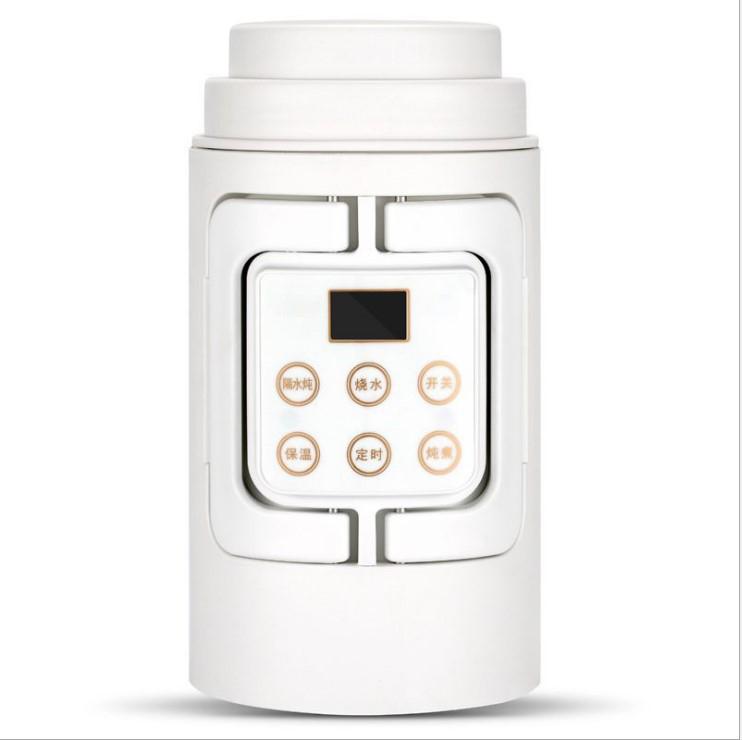 110V|220V便携式电热养生杯
