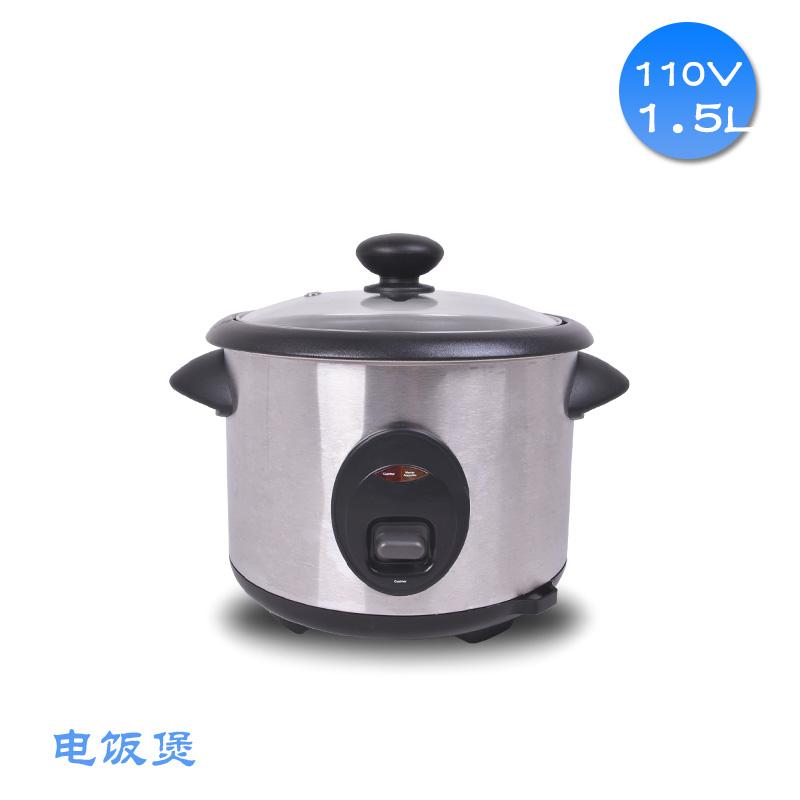 110V外贸出口专用1.5L电饭煲小号