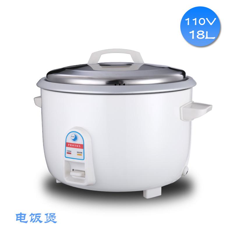 110V外贸船舶商用18L电饭锅大号