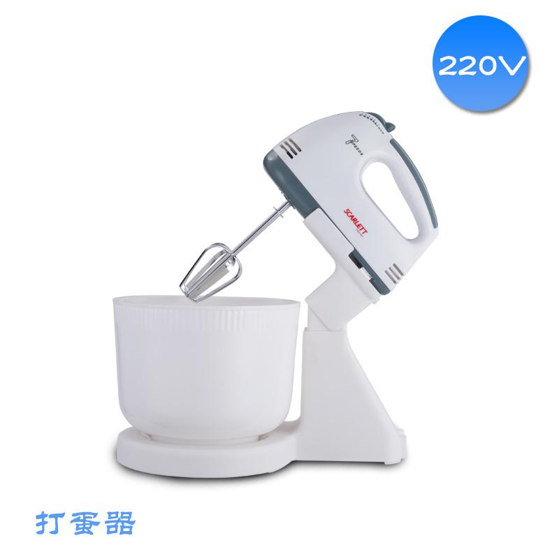 220V外贸多功能搅拌打蛋器