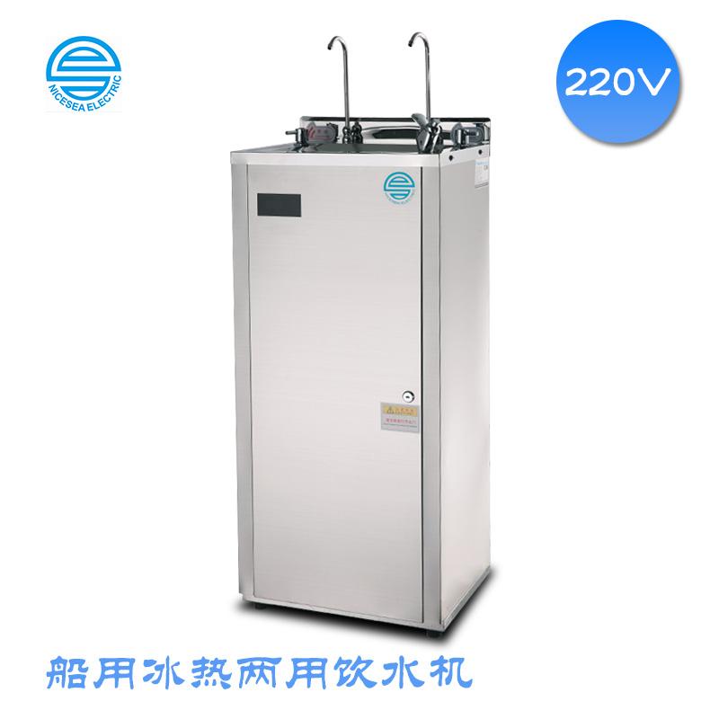 220V船用不锈钢冰热两用饮水机