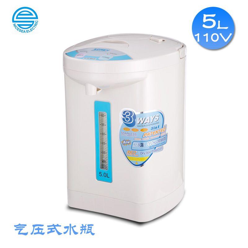 110V气压式5L电热水瓶