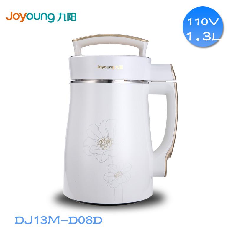 110V九阳豆浆机出国专用多功能豆浆机