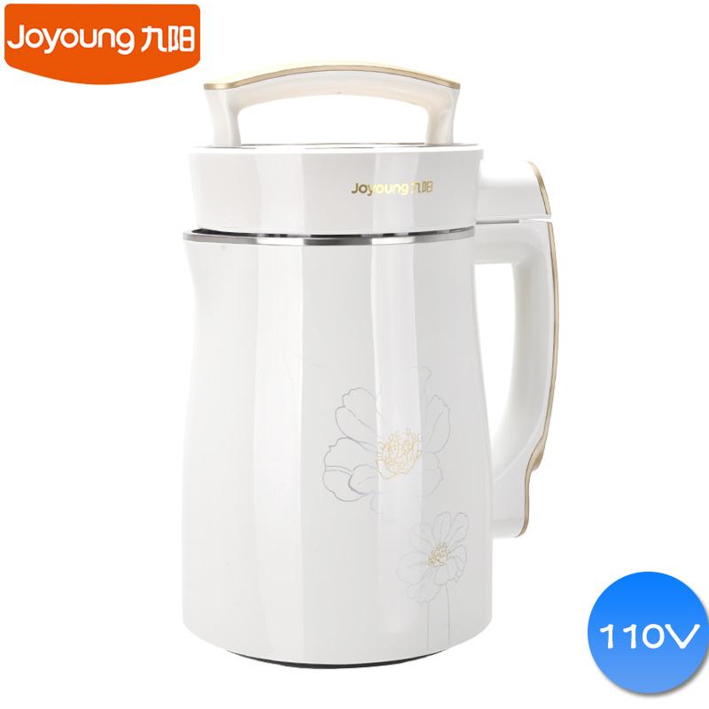 九阳110V豆浆机出国专用D08SG