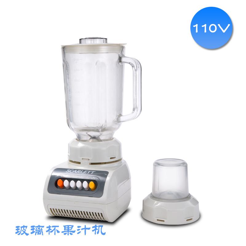 110V外贸出国专用1.5L果汁搅拌机