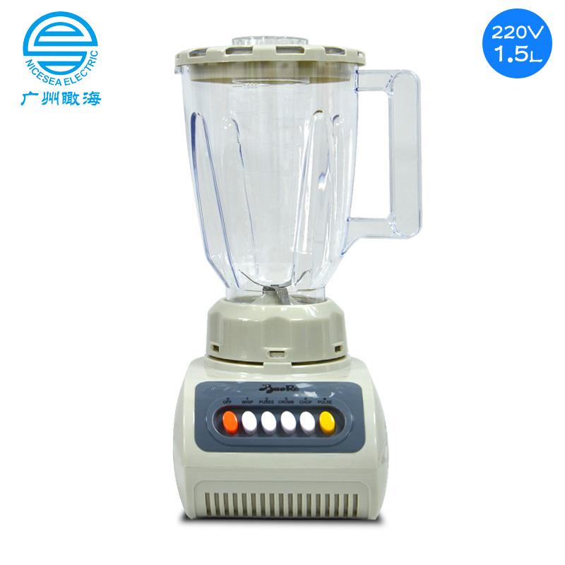 220V伏外贸出口果汁机1.5L料理机