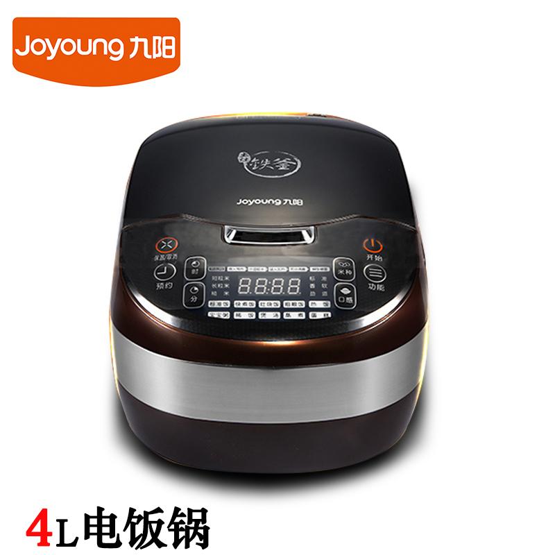 九阳220V电饭锅4L铁斧电饭煲