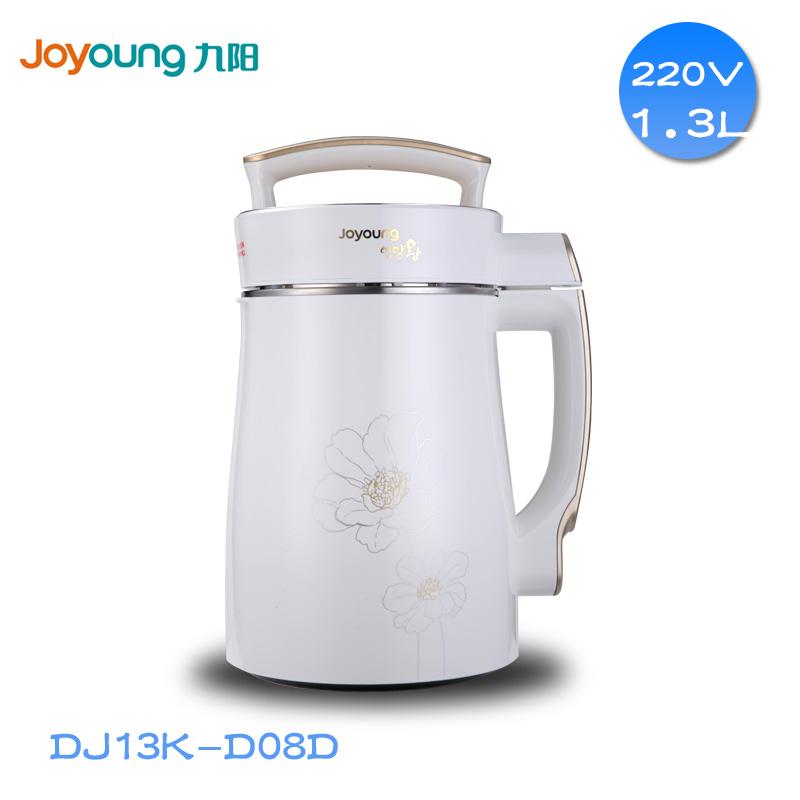 220V九阳豆浆机韩国版DJ13K-D08D