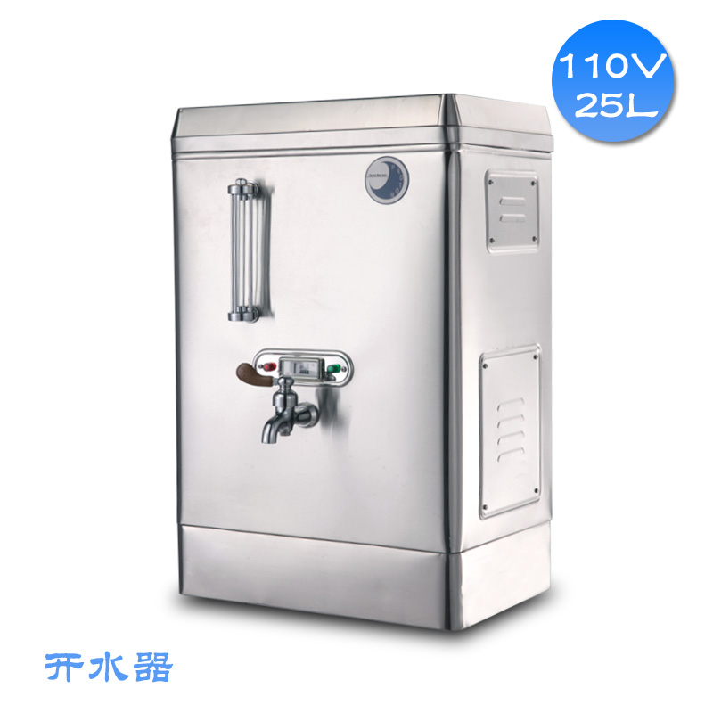 110V/220伏商用25L开水器