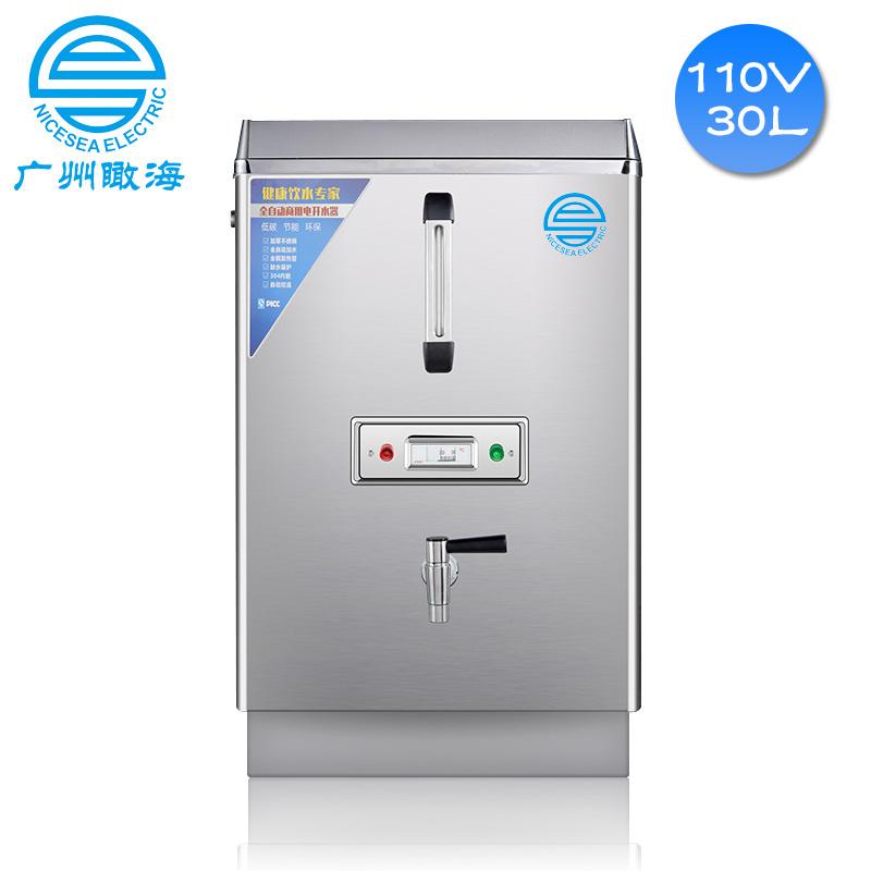110V全自动电热开水器25L