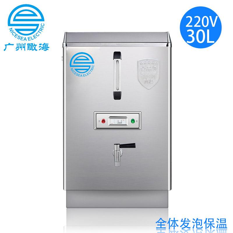 220V全体发泡保温开水器30L