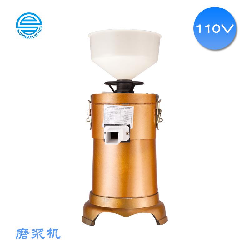 110V船舶商用磨浆机豆浆机