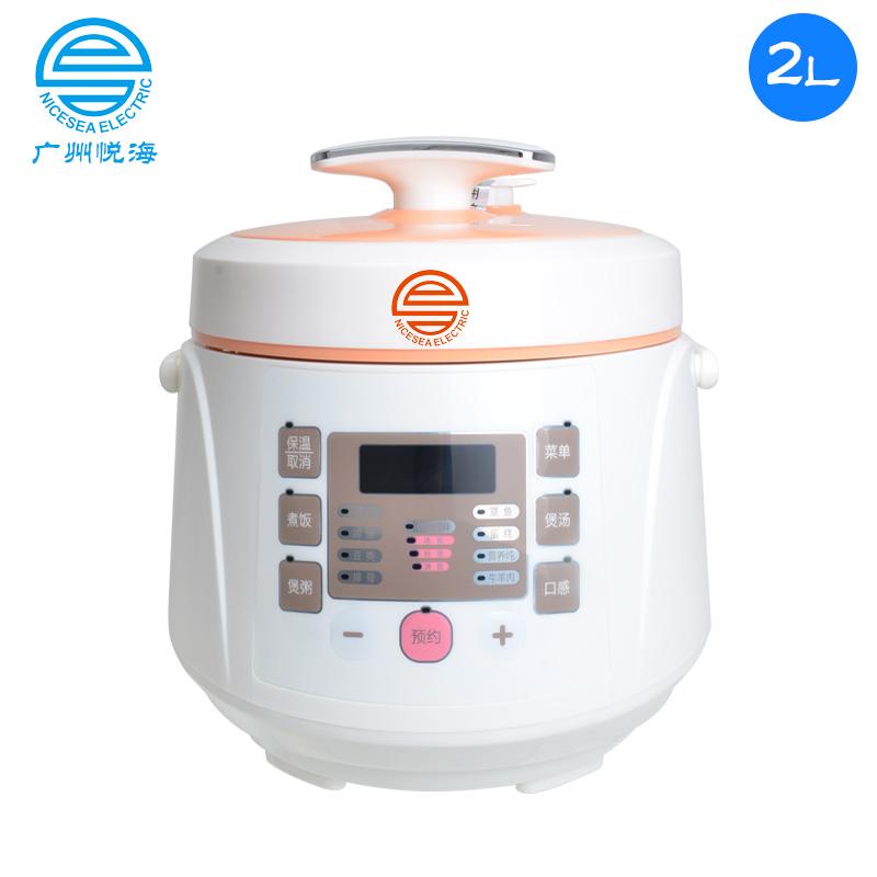 110V出国专用多功能2L电压力锅