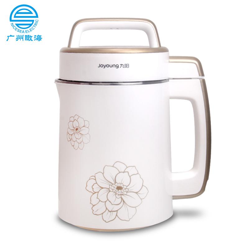 九阳110V豆浆机CTS-2038
