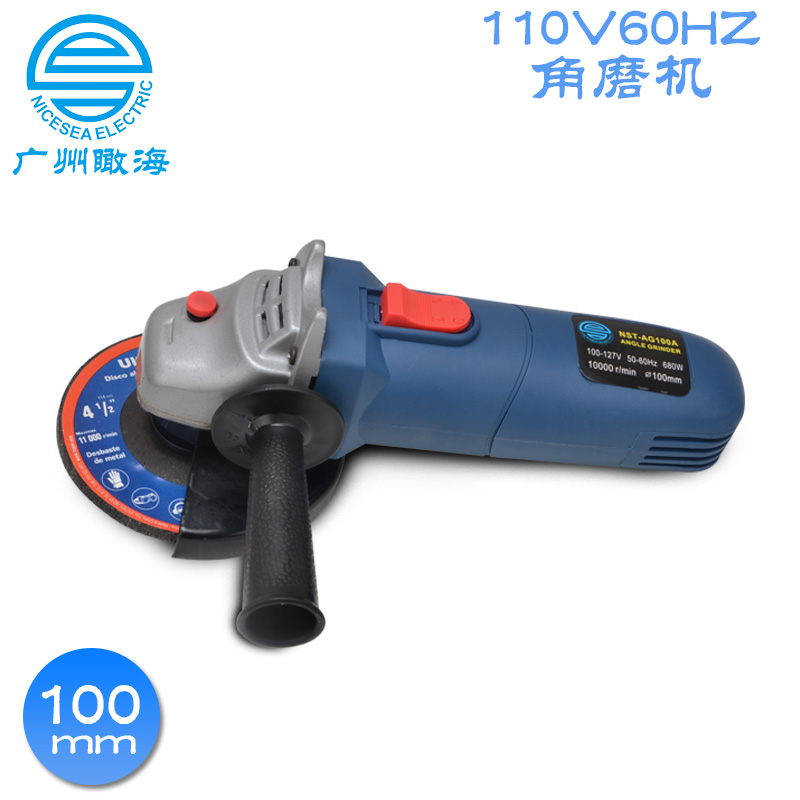 110V外贸船舶角磨机电动工具