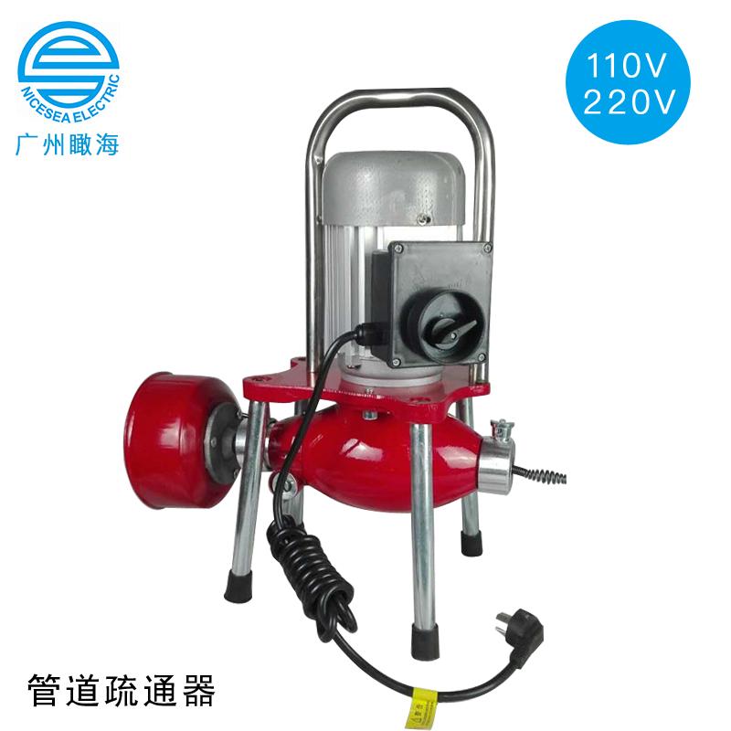 110V/220V管道疏通器通下水道工具大功率电动疏通机