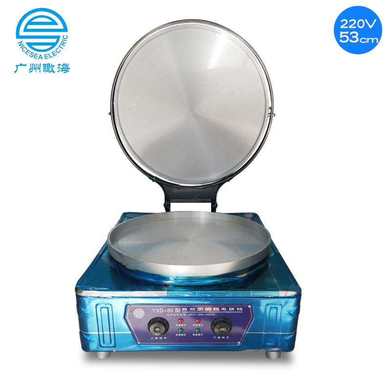 220V外贸商用电饼铛530mm