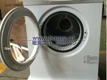 干衣机生产线7