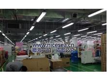 九阳豆浆机生产线2