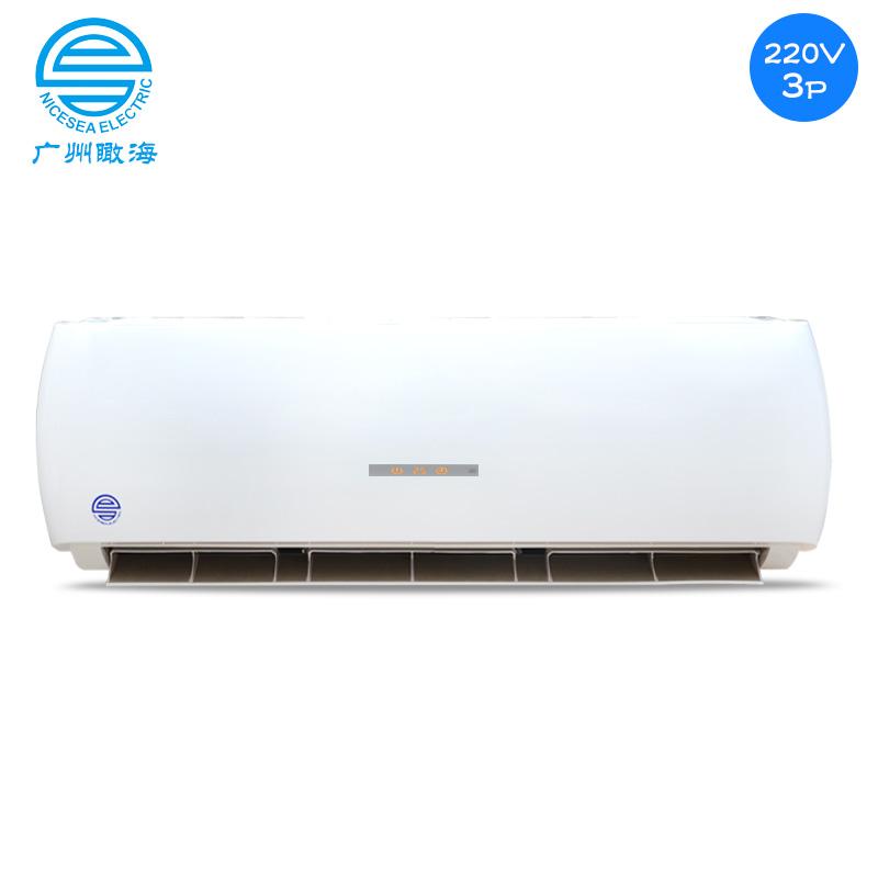 3P新款220V冷暖分体壁挂空调
